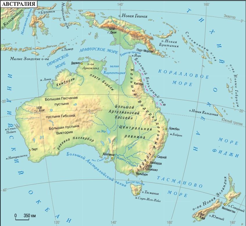 Где находится австралии