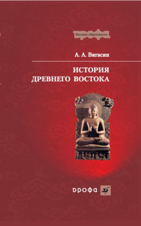 опубликовали интимные бухарин история древнего востока случае неразборчивого