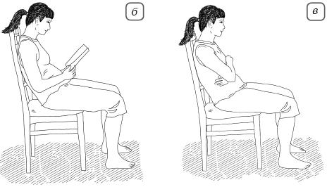 В каких положениях беременным нельзя сидеть
