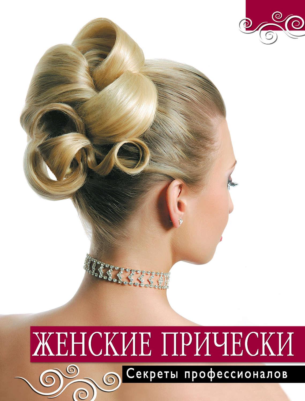 Стрижка волос для начинающих