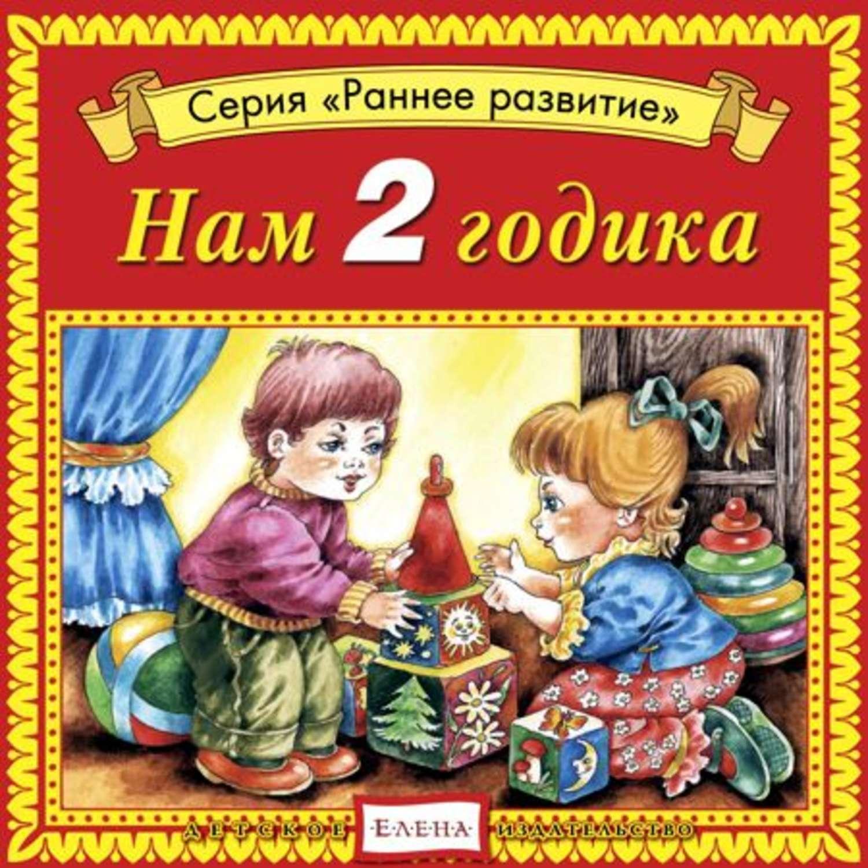 Аудиокнига детских сказок слушать