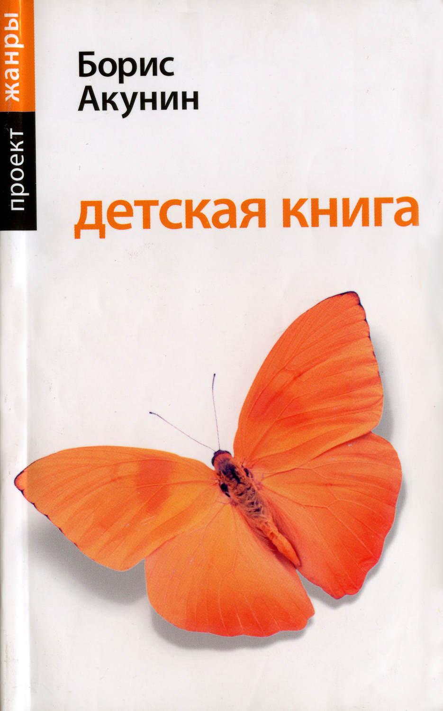 Наташа ростова первый бал читать