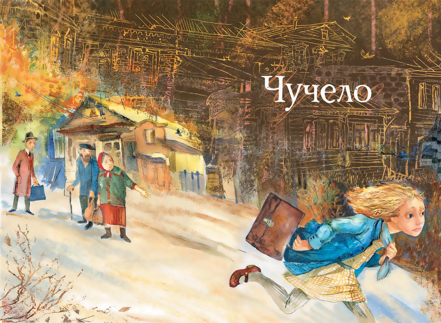 Читать учебник украинского языка для 6 класса