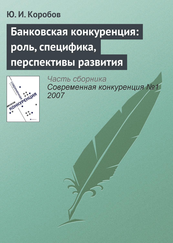 Макаров александр викторович философия шпаргалки скачать