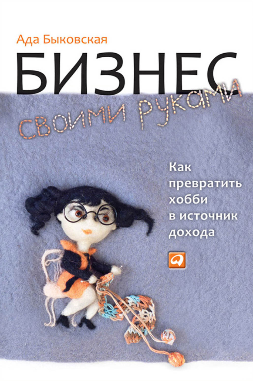 Купить книгу 81