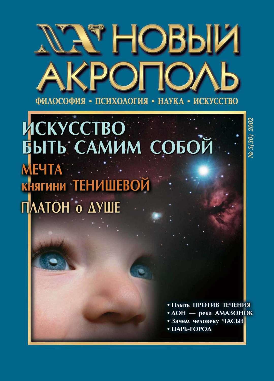 теме: интересные книги про философию и психологию потерпевшего только Твери