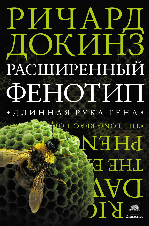 book cognition vol