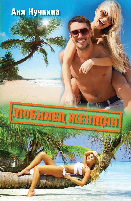 krupniy-plan-chlen-v-pizde-russkoe-seks