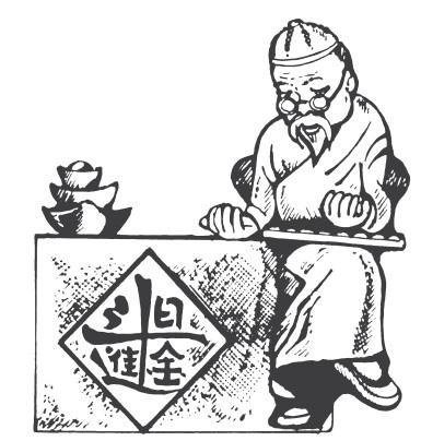 150 ритуалов для привлечения денег, О