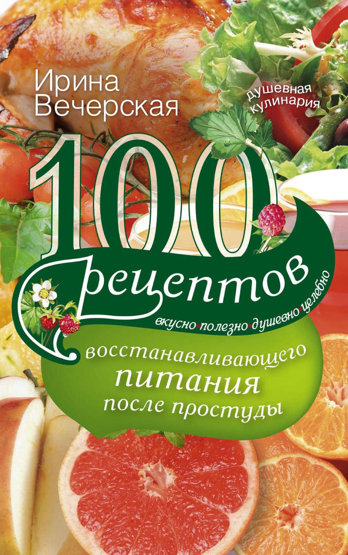Кремлевская диета Лучшие фото-рецепты appetitikusru