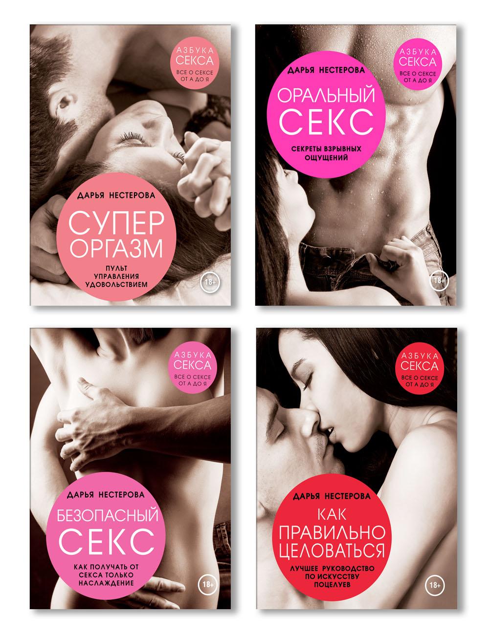 Сексуальные поцелуи онлайн фото 376-913
