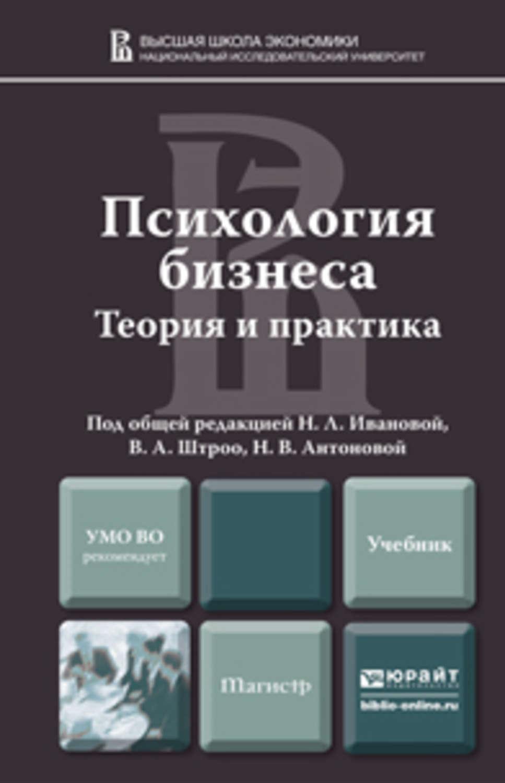 книги психология и бизнес знакомства сладкое самопознание