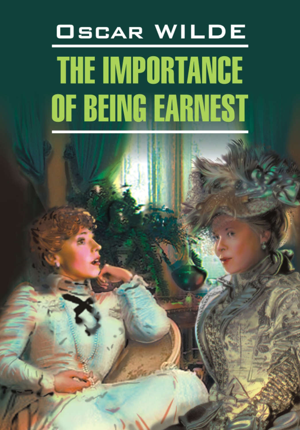 the importance of being ernest by oscar wilde essay