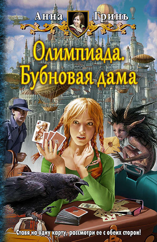 аккаунты соцсетях книга бубнова читать онлайн Алла Вячеславна очень