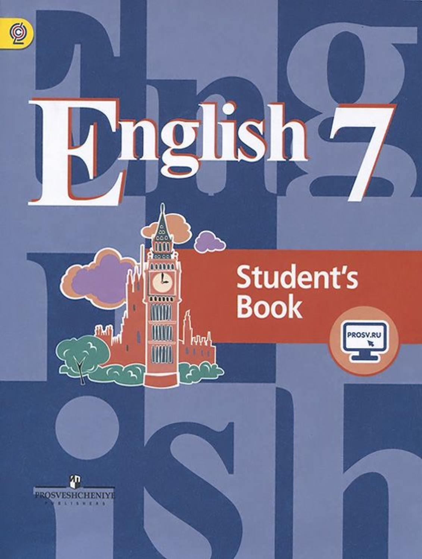 английского book решебник students языка english