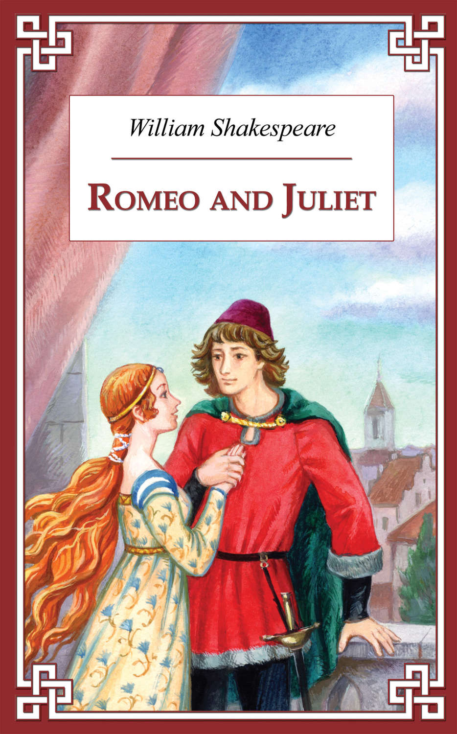 an overview of the tragic choices of romeo montague in romeo and juliet a play by william shakespear A summary of act 1, scene 1 in william or section of romeo and juliet and showing that while the montagues and capulets are gloriously tragic.