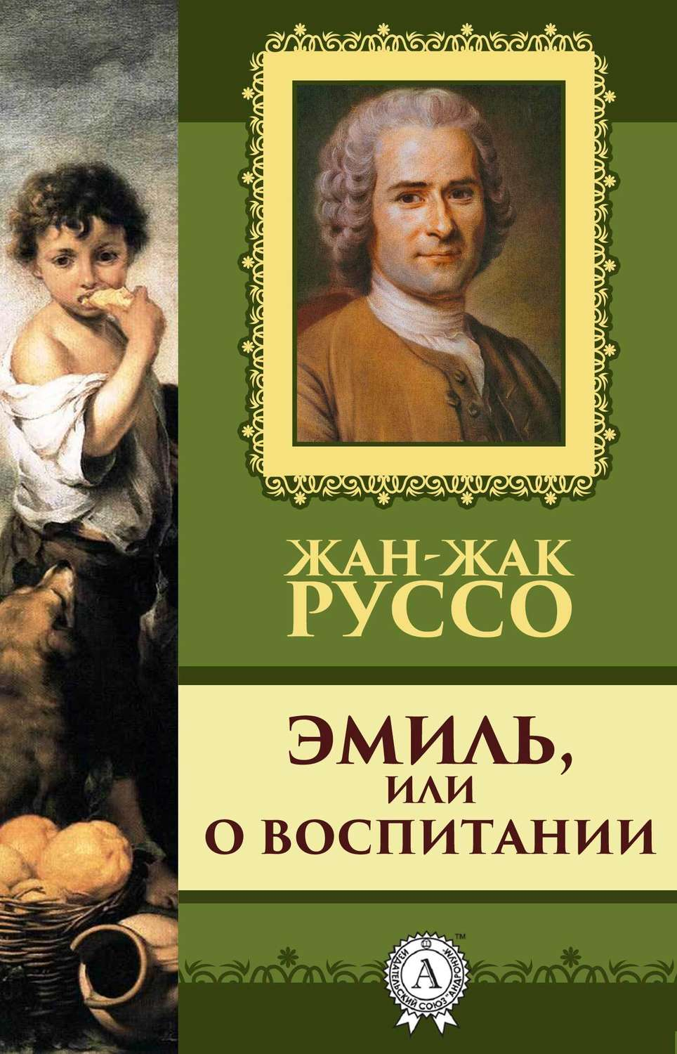 account of the life and works of jean jacques rousseau This is an account of a series of the life and writings of jean-jacques rousseau contradictions form a prominent theme in rousseau's life and works.