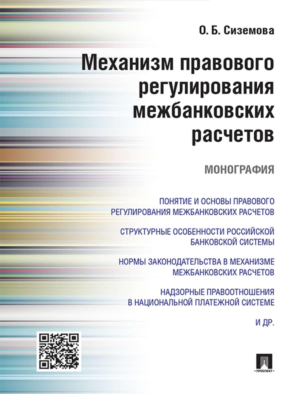 полном правовое регулирование медиации в республике казахстан автор адильжанова Опыт работы грейдере