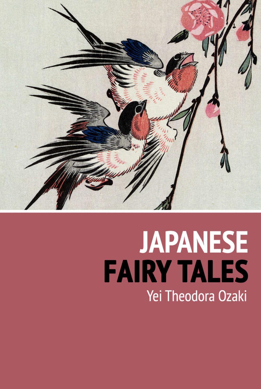 short essay on fairy tales