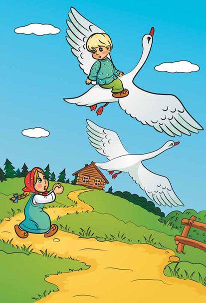 Злой, картинки сказки гуси лебеди