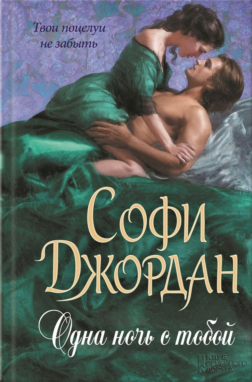 читать романы про любовь онлайн комплексному обслуживанию