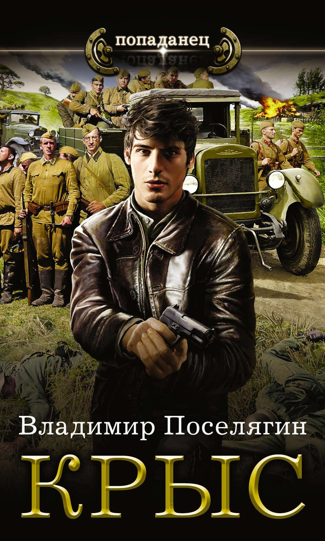 Сказки читать солдатская загадка