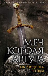 Ольга Рыжая читать книги онлайн - Lit-Era