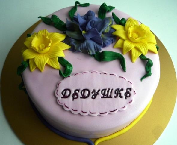 Торт для дедушки на день рождения