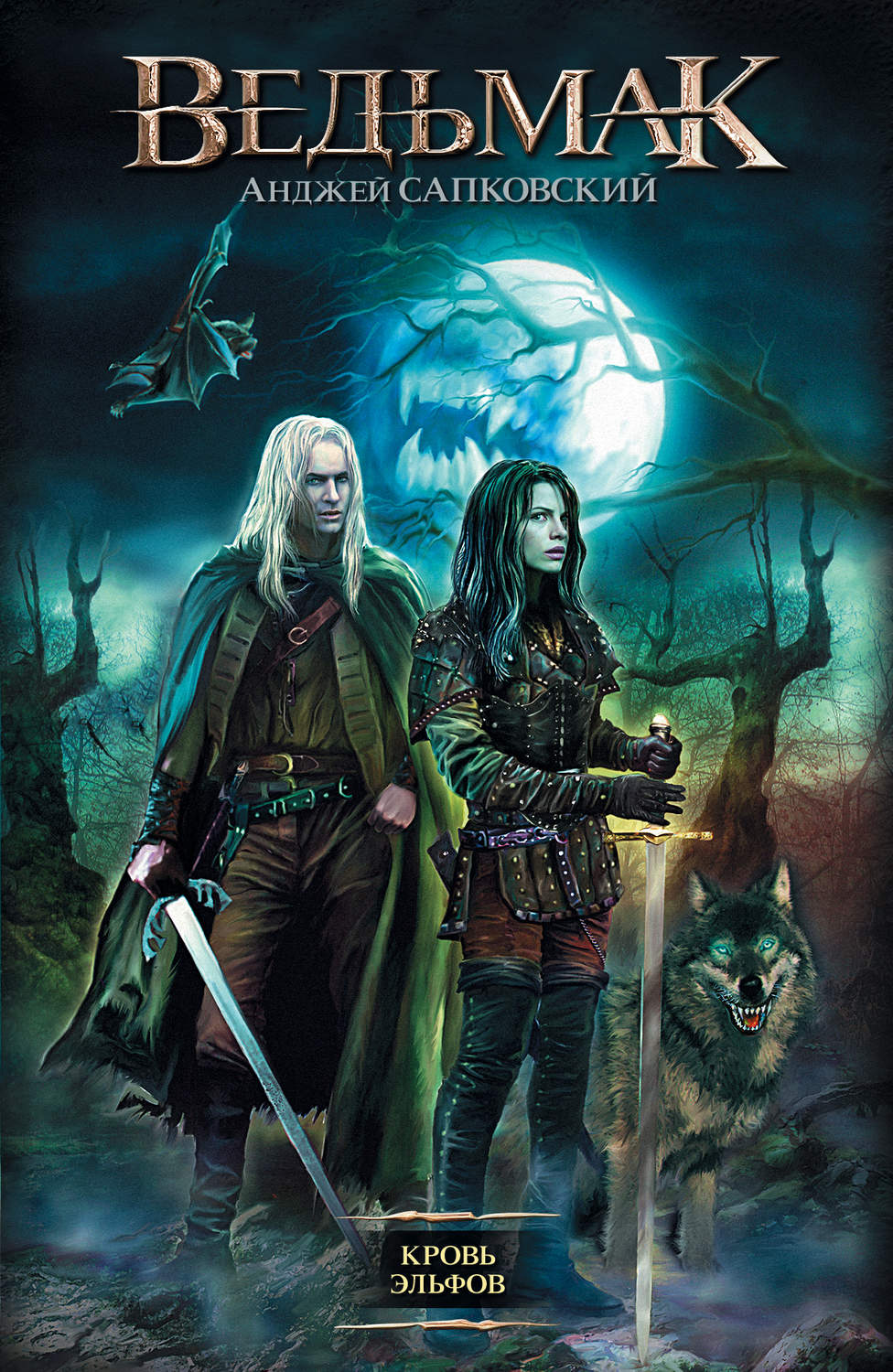 Blood of the elves ebook torrent hentia thumbs