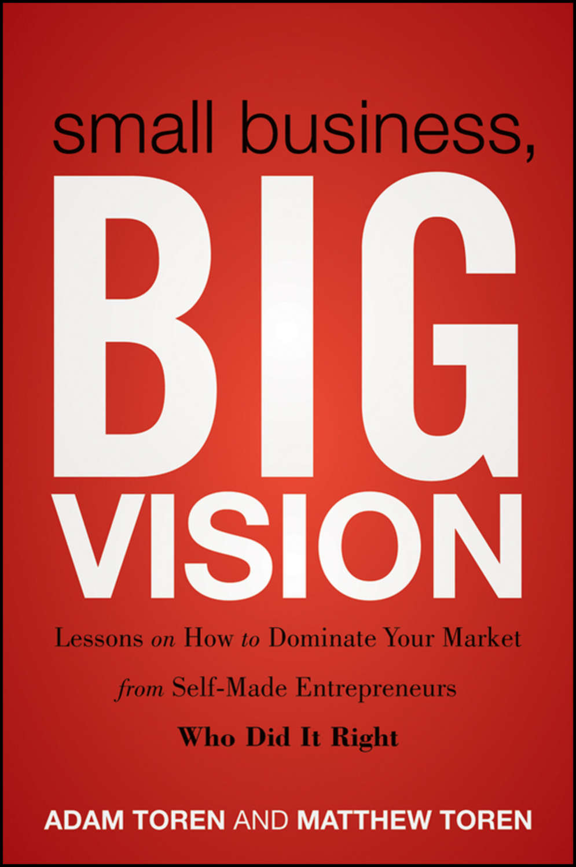 small business vs big business