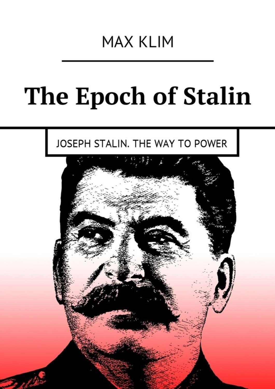 the life of joseph stalin