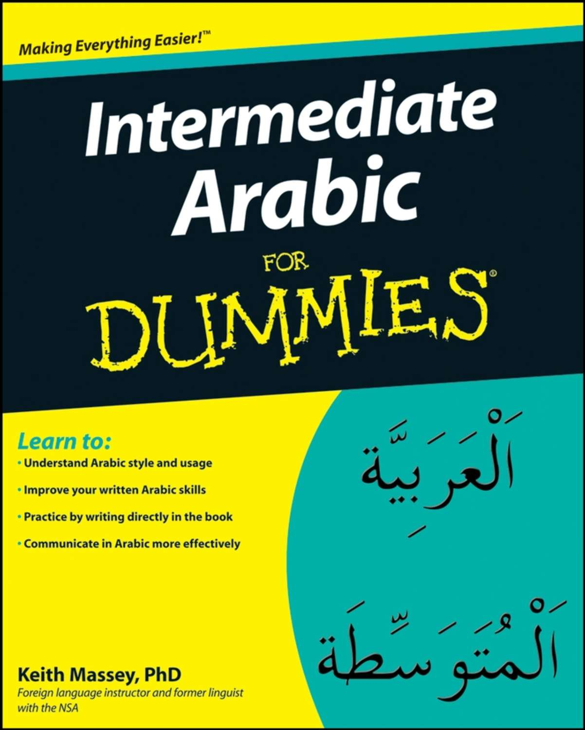 arabic intermediate