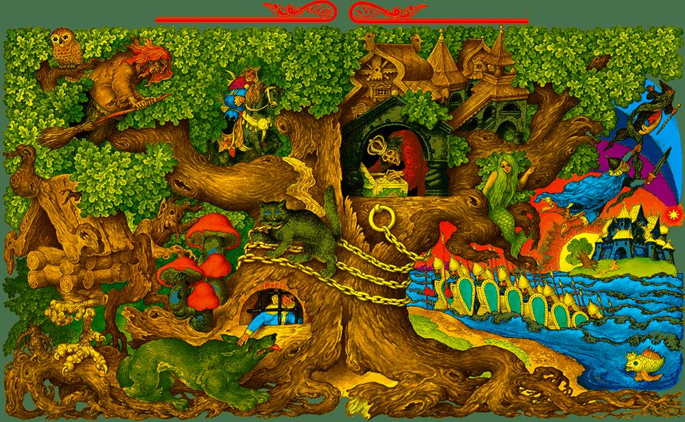 Днем, у лукоморья дуб зеленый картинки